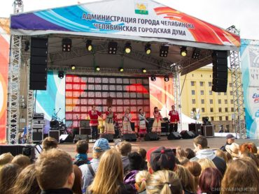 дубрава день города Челябинска 2016