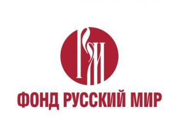 дубрава радио русский мир