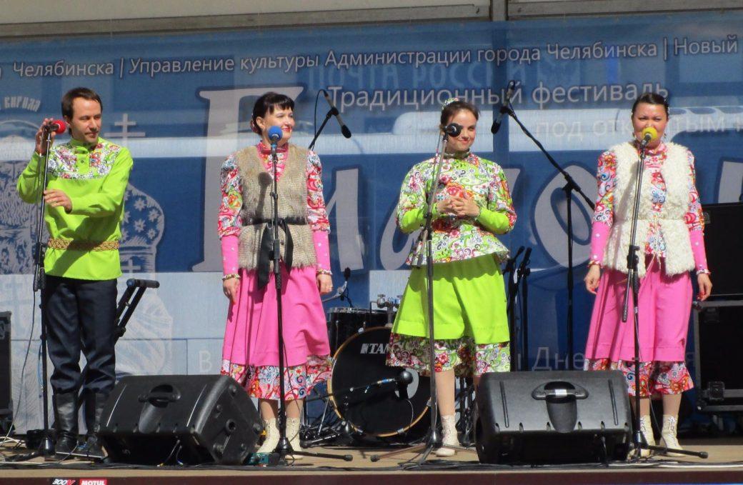 Музыкальный фестиваль Глаголь Добро Челябинск и Фолк-ансамбль Дубрава