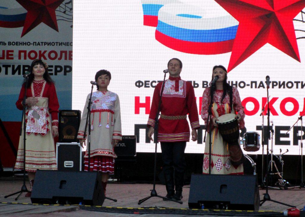 всероссийский фестиваль наше поколение против терроризма