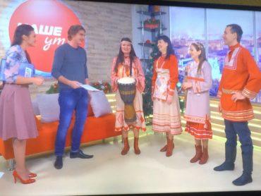 Ансамбль Дубрава на передаче Наше утро телеканал ОТВ