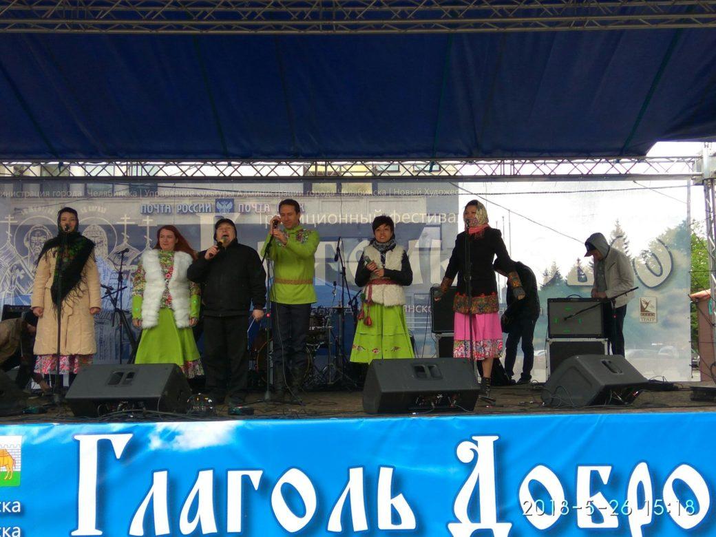 рок фестиваль челябинск