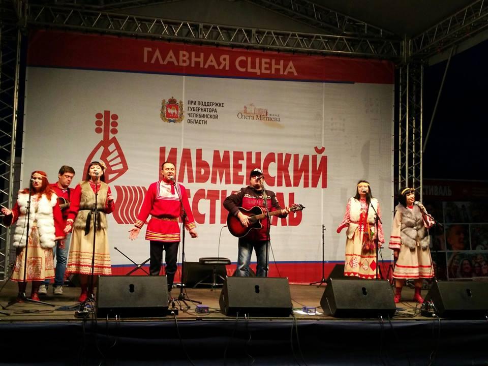 ильменка 2018