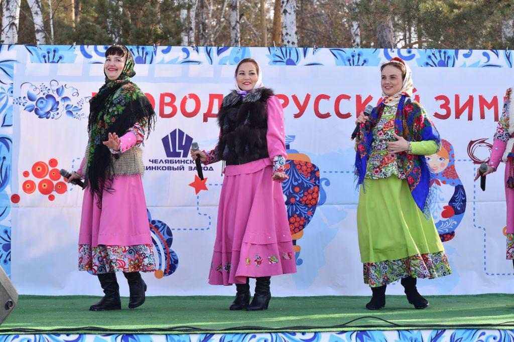 Проводы русской зимы народный коллектив
