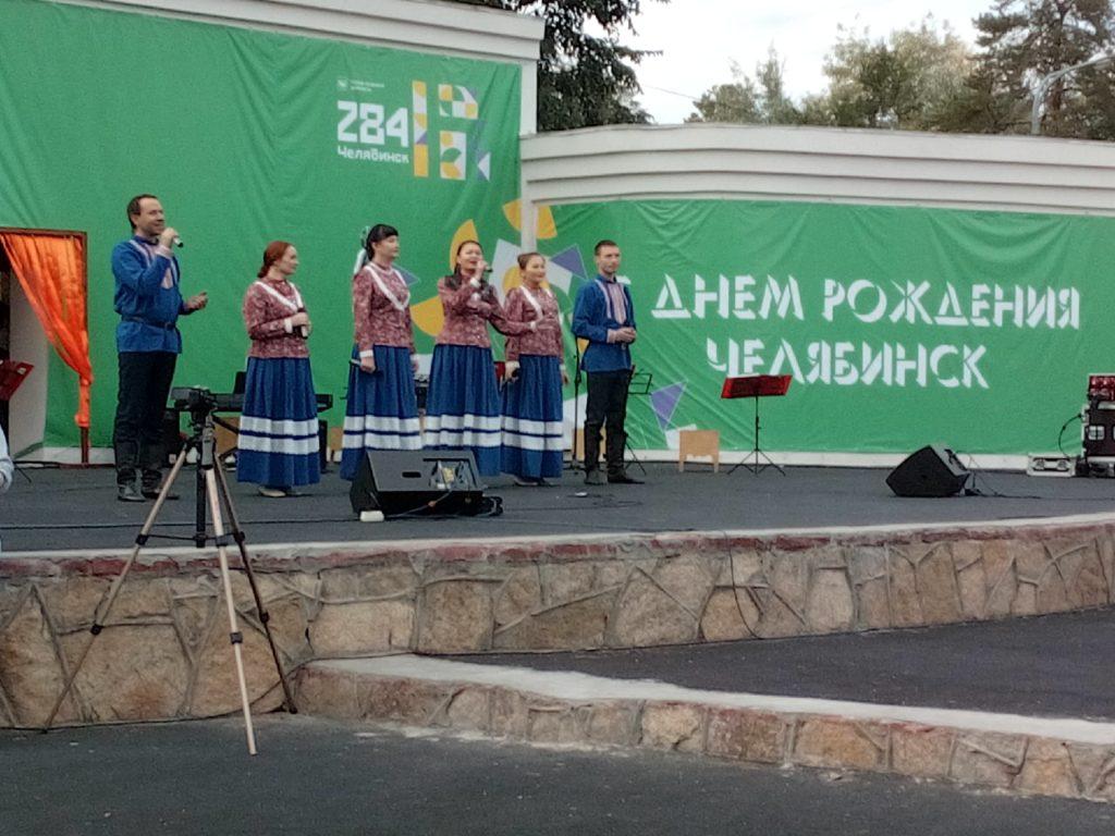 Фестиваль русской культуры Новолетие