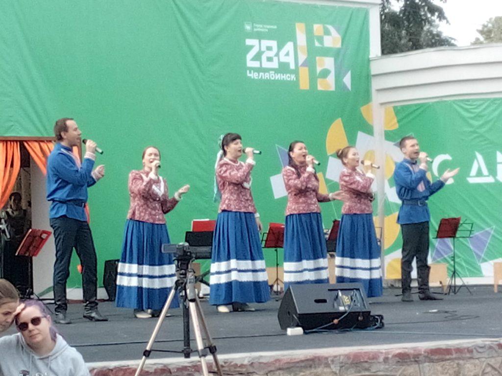 День города Челябинска 2020